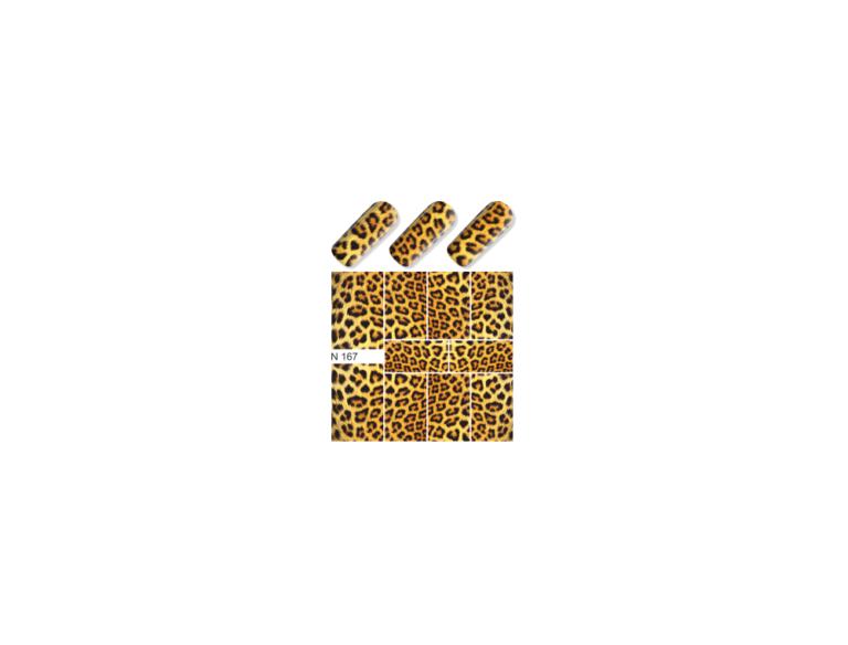 lfua - Типография Вольф