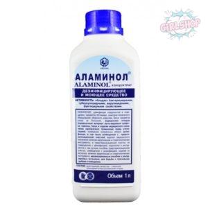 Аламинол дезинфицирующее средство для инструментов