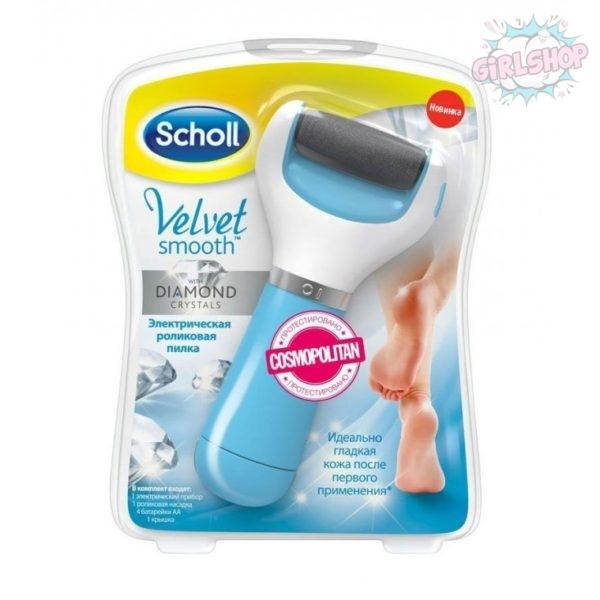 Электрическая пилка Шоль Scholl Velvet Smooth