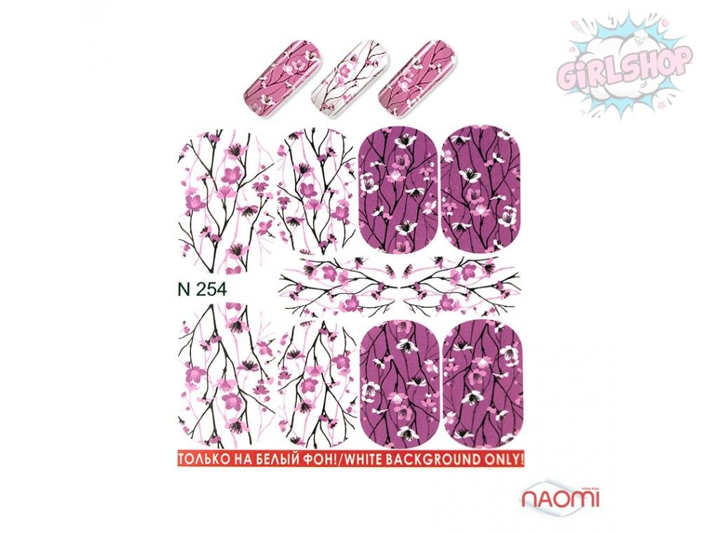 Слайдер для дизайна ногтей N254