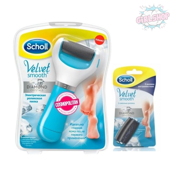 Набор пилок Шолль Scholl Velvet Smooth Diamond для ног