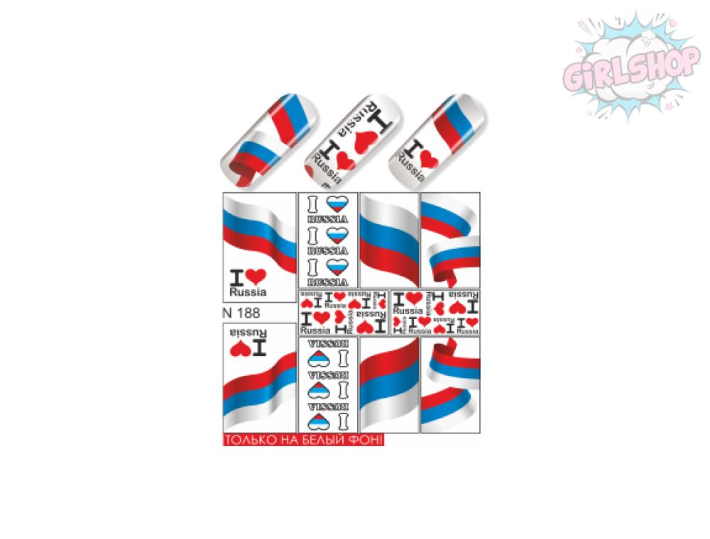 Слайдер для дизайна ногтей N 188
