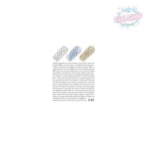 Слайдер для дизайна ногтей S62 газета